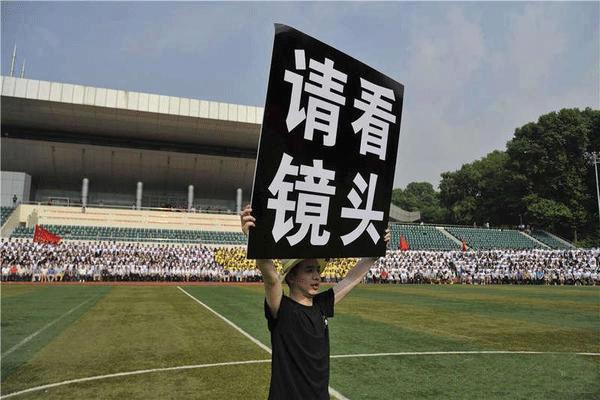长春<a href=http://www.ccjtz.com/jitizhao.html target='_blank'>集体照</a>